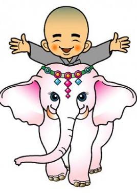1-38 코끼리탄동자