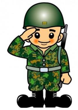 2-20 군인동자