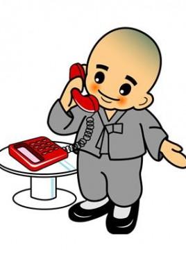 2-25 전화안내동자