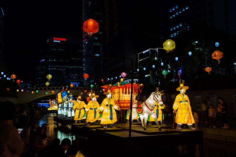Exhibition of Traditional Lanterns