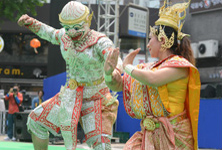 Cultural Performances