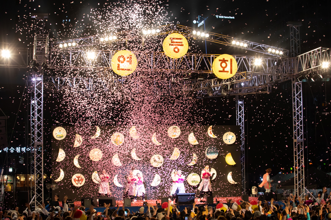 Hoehyang Hanmadang (Post-Parade Celebration)